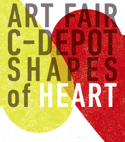 ART FAIR C-DEPOT -Shapes of HEART-